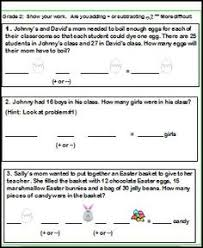 practice solving addition and subtraction word problems with this