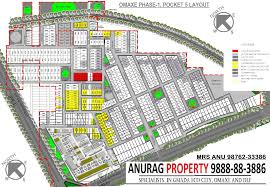 layout land omaxe phase 1 new chandigarh mullanpur real estate omaxe dlf gmada