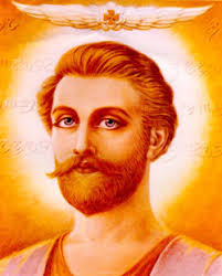 Count St Germain Ascended Master A Biography Of Germain