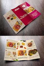 cara membuat brosur makanan contoh desain brosur lipat tiga desain dan percetakan karawang