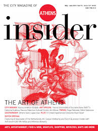 Athens Insider127 May June 2016 by Insider Publications issuu