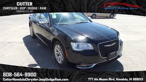 New 2017 Chrysler 300 300c Rwd Sedan In Honolulu Wc17041 Cutter