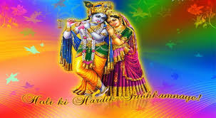 happy holi 2016 holi wishes in advance greetings images