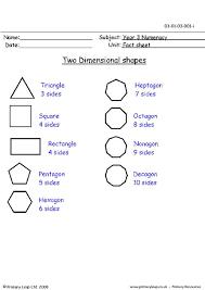 primaryleap co uk 2d shapes worksheet