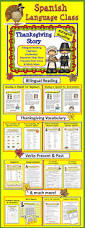 thanksgiving spanish activities the 88 best images about fall fun resources on pinterest