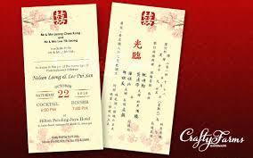 Asian Wedding Invitations Wedding Card Malaysia Crafty Farms Handmade Oriental Themed