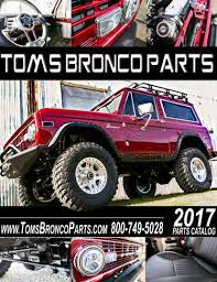 bronco jeep 2017 2017 tom u0027s bronco parts digital catalog toms bronco parts