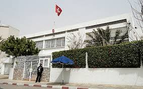 bureau d immigration australie au maroc ambassade de suisse au maroc