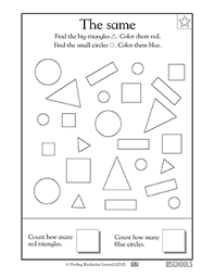 kindergarten activities big and small free printable preschool math worksheets word lists and activities