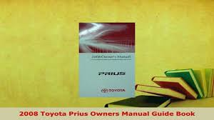 download 2008 toyota prius owners manual guide book download