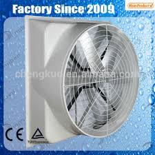 dingben fiber glass basement duct exhaust fan buy duct exhaust