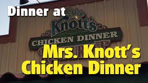 tom and jo dine at mrs knott s chicken dinner restaurant