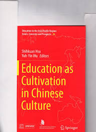 bureau r馮lable 藝術教育資料館yuan s education archive yaea 2016