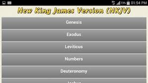 bible apk new king bible free apk for blackberry android