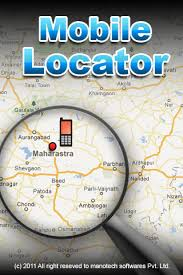 android freeware mobile locator free android app android freeware