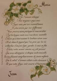 poeme sur le mariage poesie amour mariage les meilleurs images d amour du web