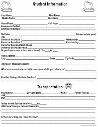 horne student emergency form