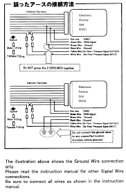 safc wiring diagram chevy wiring schematics u2022 wiring diagrams j