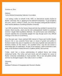 7 scholarship letter sample actor resumed