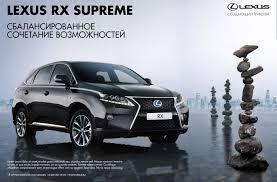 lexus hybrid options lexus rx special edition on behance