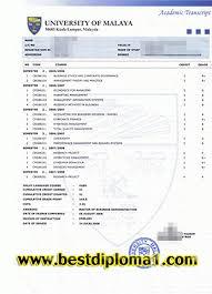 university of malaya academic transcript sample buy exam tra buy
