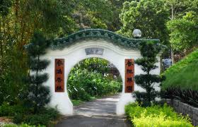 herbal garden institute of chinese medicine herbal garden