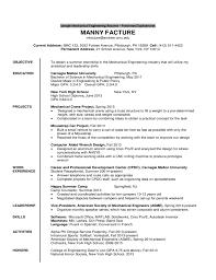 Resume Template For Freshman College Student Sample Mechanical Engineering Resume Freshmen Sophomores Cv Db