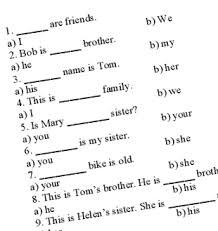 and possessive pronouns test