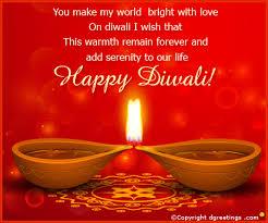 happy diwali 2017 wishes whatsapp status quotes puja muhurat