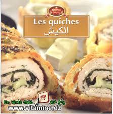 cuisine algeroise hd wallpapers cuisine algeroise moderne gcpatternpatterne ga