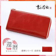 grandmother gift leather goods shop veol rakuten global market treasure happy