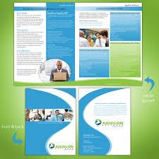 brochure design software canada small business software print design png 950 950 pixels
