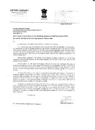 mtnl broadband cancellation letter format application letter to mtnl