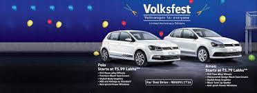 volkswagen new car ameo kun volkswagen volkswagen authorized car dealers u0026 showroom in