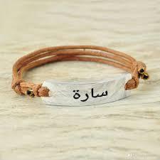 custom engraved bracelet 2018 personalized arabic bracelet custom engraved bracelet arabic