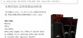 jual titan gel jepang titan gel indonesia