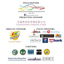 Chicago Water Taxi Map by June 2015 Newsletter Chicago Chinatown Chamber