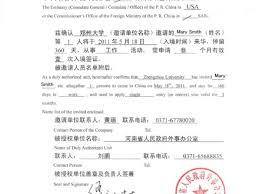 company invitation letter for visa application chinese invitation
