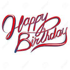 free birthday text cards ideas birthday cards 18 psd ai eps