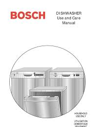 download jenn air dishwasher service manual w10720845 docshare tips