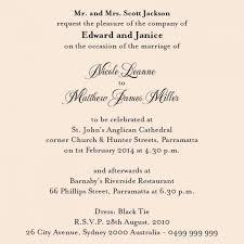 hindu wedding card wordings kerala hindu wedding invitation wording in style by