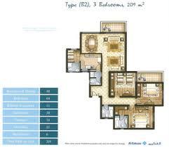 apartment 204m for sale cairo festival city new cairo شقة 204متر