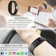 iphone health monitor bracelet images Archeer waterproof pedometer smart watch bluetooth 4 0 jpg