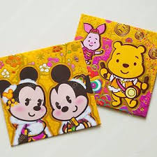 new year pocket 10p disney mickey winnie pooh new year pocket packet