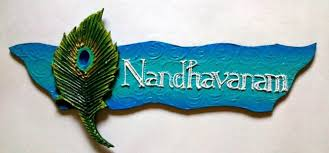 Glass Sleeper Wood And Wood Motif Name Plate Big Buy Here - Designer name plates for homes