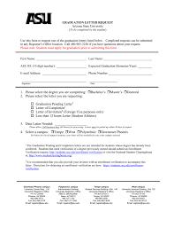 graduation letter request asu students site