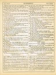 the haydock douay rheims bible 1101 1125