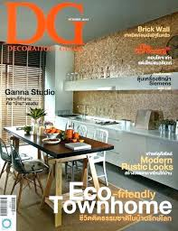 best home decorating magazines magazine home decor medium size of decor magazine free best home