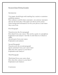 Resume First Paragraph Research Paper Example