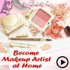 how to become a makeup artist at home makeup beautician collection 2018 android apps on play
